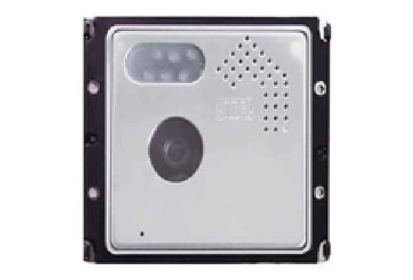 Ipdp C Ac Modular Video Door Phone on Audio Video Door Phone Inter Systems