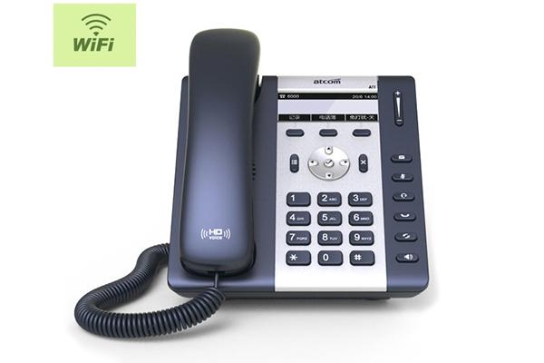 Teléfono IP Sobremesa ATCOM A10W con una cuenta SIP